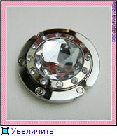 покупки на ebay - Страница 2 06c3c6bf672dt