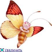 Животные, птицы и насекомые Fb1337d01681t