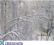 У природы нет плохой погоды... - Страница 15 827fa35e0227t
