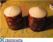 Фоксины Хендмейдики 54358c5b49cet