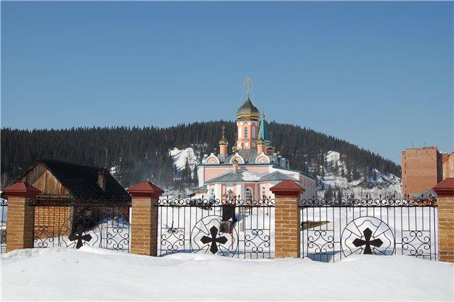 Горная Шория. Кемеровская область. 939712e950c8