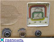 "Радиоприемники серии ""Рекорд"". Ec4d2454b881t"