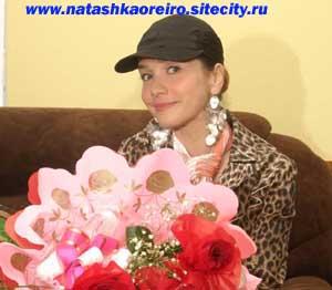 Наталия Орейро/Natalia Oreiro 5150a8178b8e