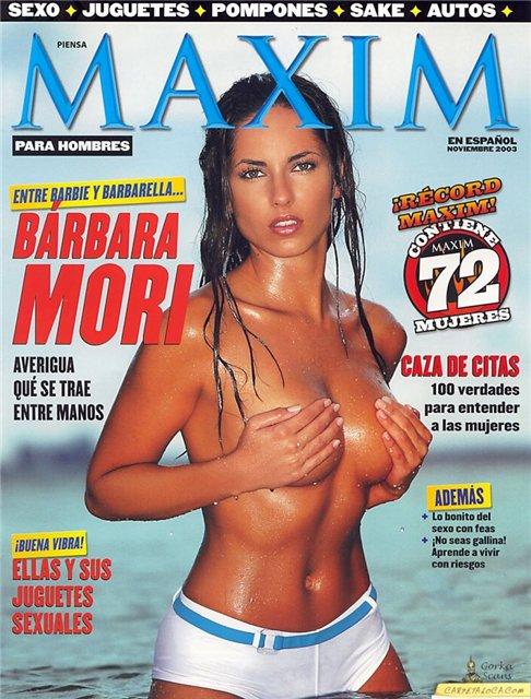 Барбара Мори/Barbara Mori 7ea70476451d