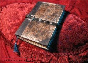 NECRONOMICAN --->Ölülər Kitabı<--- 18ddb822c1d2