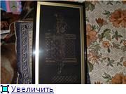 Ирунькины хвастушки - Страница 2 26f69f8bd829t
