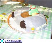 Украшение тортов C1286c4d81bdt