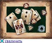 Картинки с игральными элементами 100619e9b8eat