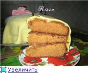 Украшение тортов - Страница 2 E1d7ef8d5d76t