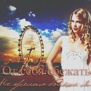 Album Taylor Bf19d7575ce6