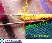 Планки, застежки, карманы и  горловины D1bda349771at