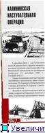 Ноябрь 2006. Мангазеев и Стрыгин осматривают здание УНКВД КО - Страница 2 27a5eaf0f9a1t
