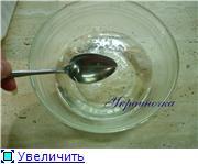 МК имбирно - медовое мыло  6e942a64892at