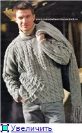 Мужские свитера Cf8bda959117t