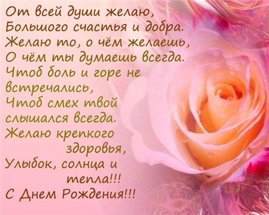 Ольга, с днем рождения! 36e418ff18c4