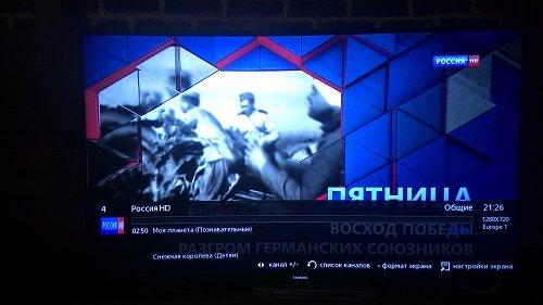 Виджет Sunduk.TV 48d738662d49