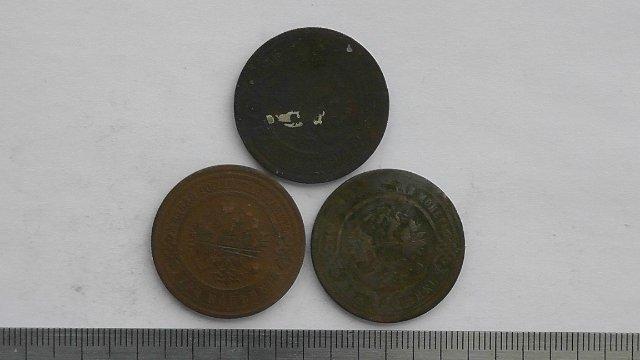Экспонаты денежных единиц музея Большеорловской ООШ C140da228dd8