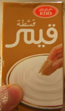 Специи и приправы, а так же малоизвестные продукты - Страница 3 39aab1ced473