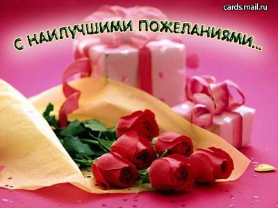 Поздравляем Людмилу(Ludmila_S) с днем рождения!!!!! 24adffce8d6e