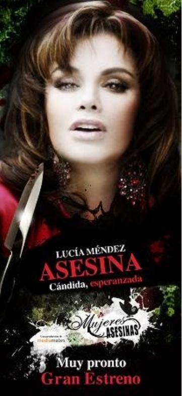 Лусия Мендес/Lucia Mendez  - Страница 32 41f5230c137e