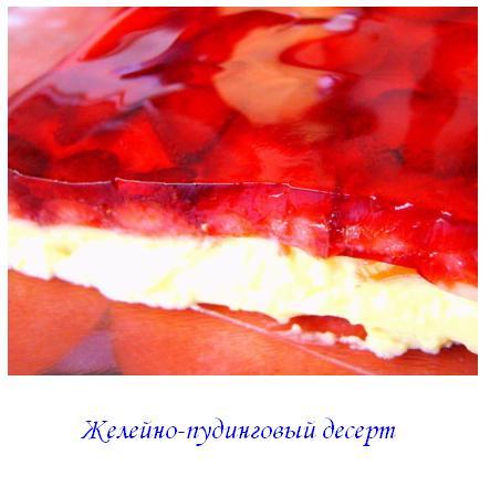 Десерты без выпечки - Страница 2 Cefbdaaac175