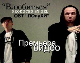Всё о Rap RnB Hip Hop - Портал C6266b0848c8