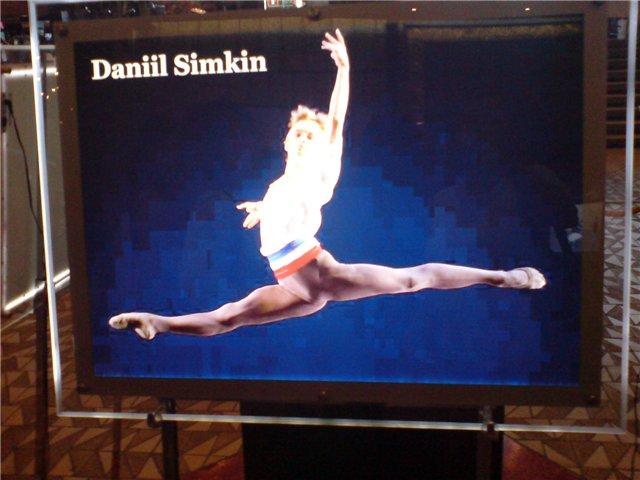 Daniil Simkin 3a2072eedb33
