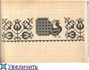 Мастер - классы 20f26ff0fa13t
