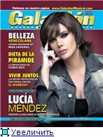Лусия Мендес/Lucia Mendez 4 - Страница 5 8d2255d0dbb3t