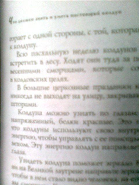 На посмеяться)) 8bbf23202e8b