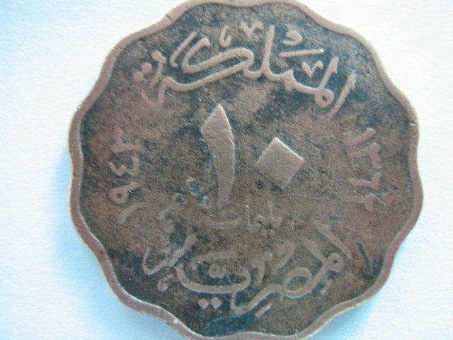 مسكوكات الملك فاروق Egyptian_Rare_Coins
