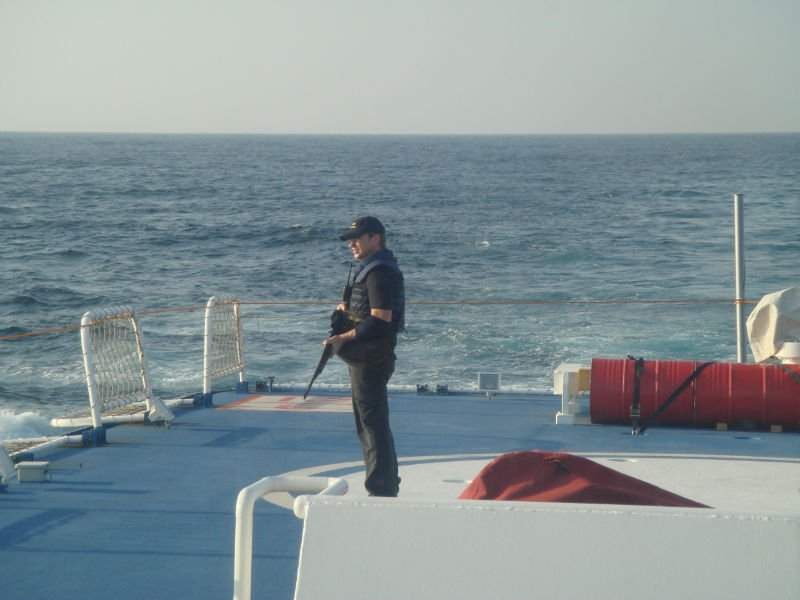 Meko A200   +تفاصيل - صفحة 3 Maritime_Security_Services