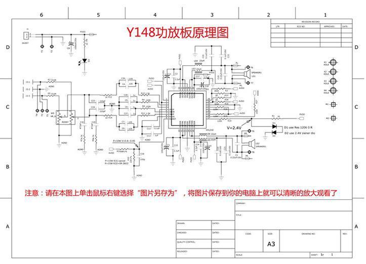 YDA148 - Pagina 3 Free-Shipping-5pc-digital-amplifier-board-Y148-15W-2(4)