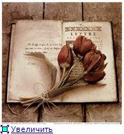 Цветы, букеты 2c7ac352511ct