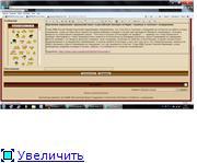 Редактирование постов Eba6ff984702t