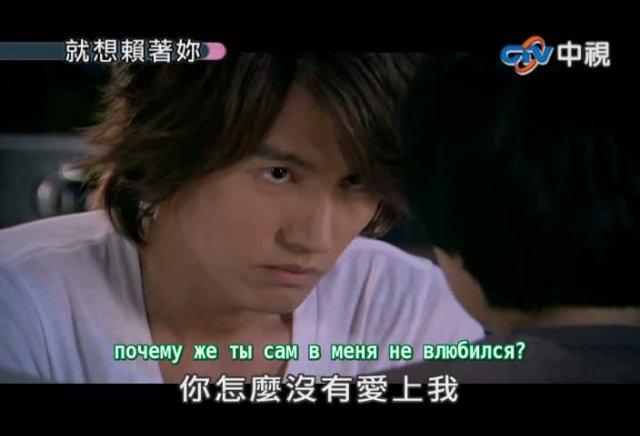 Сериалы тайваньские ;) - Страница 12 87d029e5526b