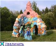 Курорт Шмаковка F131d86343bct