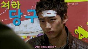 Сериалы корейские - 4 - Страница 9 68844b6b7030t