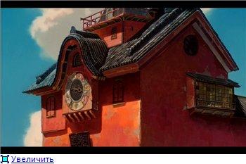 Унесенные призраками / Spirited Away / Sen to Chihiro no kamikakushi (2001 г. полнометражный) 840ce7b69ad1t