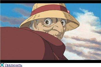 Ходячий замок / Движущийся замок Хаула / Howl's Moving Castle / Howl no Ugoku Shiro / ハウルの動く城 (2004 г. Полнометражный) Ee4f9d5581f3t
