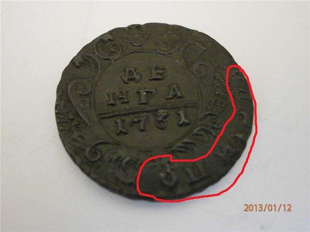 1 Denga. Rusia. 1731. Ekaterimburgo  23b08bc8ff3f