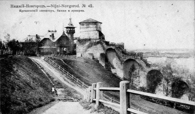 Старый-новый Нижний Новгород. Eb377c1d49e8
