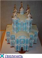 Его величество- торт 67baa85b0beft