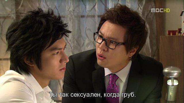 Сериалы корейские - Страница 11 3bd9d42546e0