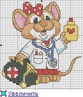 ищу картинки на тему врачи, медицина, медсестры 9dea33752de0t