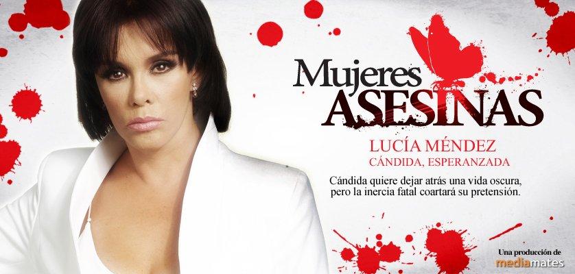 Женщины-Убийцы/Mujeres Asesinas - Страница 2 37f09e4014be