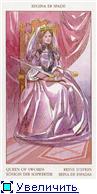 Королева 452be3141da1t
