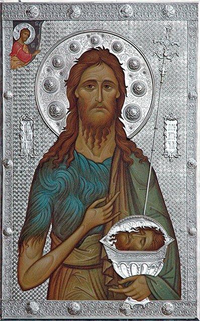 Божий Ангел во плоти. D034e2b59461