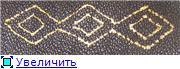 """Мастер-класс по росписи контурами в технике """"Point-to-Point"""" C4e7be9865b6t"""
