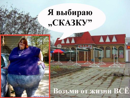 Бердичев с улыбкой - Страница 4 0eeb26b86168